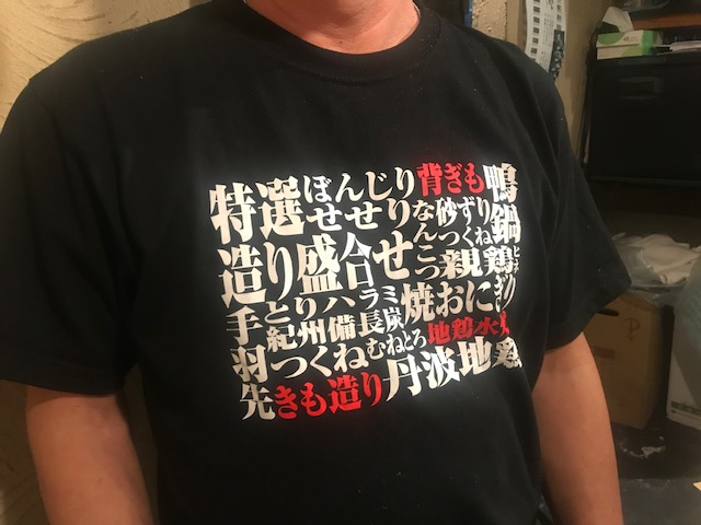 Tシャツデザイン製作